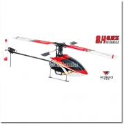 4G3 Helicopter £249.99rrp