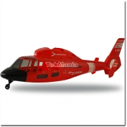 E-SKY Dauphin canopy (Red) £24.99rrp