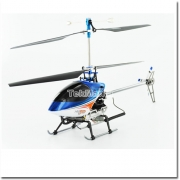 HM 5-10 Helicopter £149.99rrp